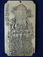 Wholesale Silver Pendant Rectangular - Rectangular China Tibetan Silver Auspicious Amulet Plate Pendant - Tong Zi Bai Guanyin 135g