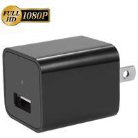 Wholesale Ac Adaptor Camera - 32GB 1080P Spy US USB AC Plug Wall Charger Socket Camera Digital Video Recorder Hidden Camera Adaptor DVR Cam High Quality Free DHL