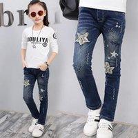 Wholesale Girls Panty Wear - Han edition cuhk girls panty spring 2017 baby stars hole han edition children's wear children's jeans