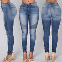 Wholesale Distressed Women Jeans - Women's Distressed Ripped Skinny Jeans Fashion Designer Womens Jeans Slim Causal Womens Denim Pants Hip Hop Women Jeans