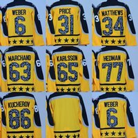 Wholesale Jersey Factory Price - Factory Outlet Men's #6 Weber #34 Matthews #31 Price #86 Hucherov #77 Hedman #65 Karlsson Blank Yellow 2017 All-Star Game hockey Jerseys