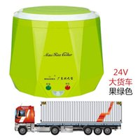 Wholesale 24V van V mini cars electric cooker cooking rice cooker porridge soup to boil the noodles1 L