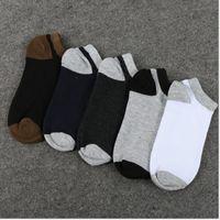 Wholesale Trek Socks - New Brand Cotton Men Socks Male trekking bicycle stripe Socks Short Mountain Socks 100pairs free shipping