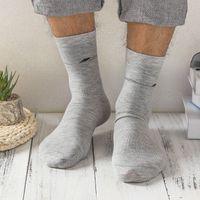 Wholesale Dad Socks - 5 Pairs Men's Gift Business Socks Sulfur Fine Cotton Men's Boutique Socks Cotton Socks Send Gift The Husband Or Dad Mid-Calf Length Sock