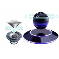 orb audio - Lastest WB Floating ORB Rotating Degree Stereo Sound Magnetic Levitation Device Bluetooth Speaker