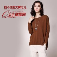 Wholesale Ladies Thin Skirts - Wholesale-More loose Women Sweater Pure Cashmere Knit Pullover 2016 New Winter Fashion Clothes for ladies Standard Tops O-neck Skirts