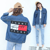 Wholesale Womens Short Denim Jackets - 2017 New casual Brand jeans women tops spring and autumn harajuku summer t shirts Sweatsh men womens clothing denim jacket