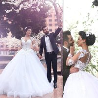 Wholesale Manga Cover - White Ball Gown Wedding Dresses 2017 Long Sleeve Vintage Bridal Gowns Lace Applique Tulle Arabic Vestido De Noiva Manga Longa Made In China