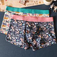 Wholesale New Style Underwear - New style men underwear man boxer