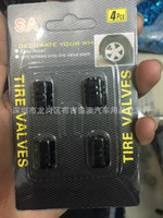 Wholesale Lockable VW R Anti Theft Dust Cap Tire valve caps With Car Logo Badges Emblems VW R With Retail Box set