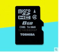 Wholesale 16gb memory card for phone