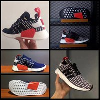 Wholesale Snowflake Stripe - 2017 New NMD R2 PK Primeknit Mens Running Shoes Sport Nmds Runner Stripe Grey Triple Snowflake Blue Trainers Size 40-44