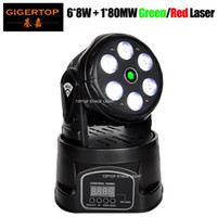 Wholesale project green light - Gigertop TP L70D Mini Laser Led Moving Head Light x8W RGBW IN1 Wash Lens with WM Green WM Red Color Laser Project Stage Effect