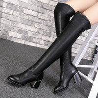 Wholesale Korean Thigh High Boots - 2016 Korean version of the new boots women boots thick with high heel stretch knee boots boots