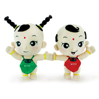 Wholesale Guangzhou Leather - Cute and naughty doll plush toy factory Guangzhou Olympic mascot plush doll high quality and inexpensive gifts