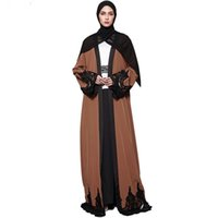 Wholesale east ethnic clothes for sale - 2017 Arabia Fashion Muslim Middle East Cardigan Dark Brown Robe Maxi Long Dress for Woman High Quality Lace Ethnic Dubai Clothing