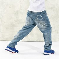 Wholesale Denim Fat Pants - Wholesale-2016 Hip Hop Mens Baggy Jeans Light Blue Fats Mens Denim Pants Plus Size P5004