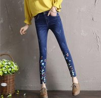 Wholesale Xintang jeans Nine ladies trousers split embroidered stretch slim fashion leisure pants new