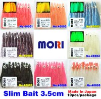 Wholesale Blue Lures - 10pcs color lot,slim bait 3.5cm,pink,orange,blue,noctilucent,fishing lure,jig,soft lure,squid bait,dry fly,mori,JAPAN,luminous