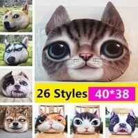 3d hunde hüllen großhandel-3D Tier Kissenbezug Katzen Hundekopf Kissenbezug Meow Star Hundekissenbezüge Katze Hund Gesicht Kissenbezüge Home Sofa Car Decor IB233