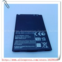 Wholesale Bl 44jh - Wholesale- BL-44JH 1700mAh Replacement Li-ion Polymer Battery Batery For LG Optimus L7 P700 P750 p705 MS770 Bateria BL 44JH