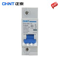 Wholesale Mccb Circuit - Residual Circuit Breaker CHINT CHNT DZ158 series -Wholesale Modular DIN Rail Products MCCB---