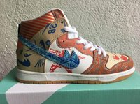 Alto Zoom Baratos-2017 SB Zoom Dunk High X Thomas Campbell Lo que los zapatos de baloncesto Multicolor Graffitti Sports Shoes High Quality Men Women Sneakers 36-45