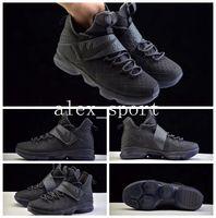 Wholesale Mens Glow Dark Shoes - 2017 LB 14 James XIV 14s Mens High Cut Basketball Shoes For Men SBR Christmas Rio Glow Coast Elite Athletic Sports Sneakers 40-46