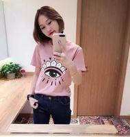 büyük artı boyutu t shirt toptan satış-2017 Yeni Yaz Moda PEMBE baskı Tee Büyük Gözler Pullu T Shirt Kadın Pamuk Yüksek Kalite Gözyaşları T-Shirt Rahat Artı Boyutu Kadınlar Tops