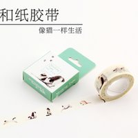 Wholesale Photo Label Paper - Wholesale- 2016 Free shipping Paper tape multicolour vintage decoration label photo album shredded paper wrapping labeling diary masking t