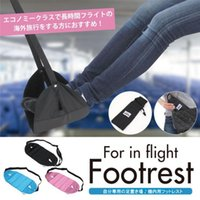 Mode Portable Feet Hamac Rest Foot Chaise Care Tool Coton Tricoté Footrest Flight Carry-on Foot Hamac Outdoor Rest Cot
