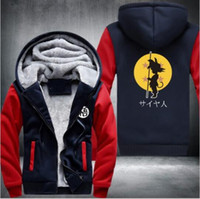 Wholesale Thick Neck Jackets - New Dragon Ball Animate Hoodie mens Thicken Fleece Zipper Jacket Super Saiyan Goku DBZ fast ship