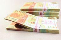 Wholesale Hong Kong Wholesales - 100PCS Hong Kong Dollar HKD1000 Training Learning Banknote Home Decoration Souvenir Art Collectible Gift Poker Game Chips Movie Props Money