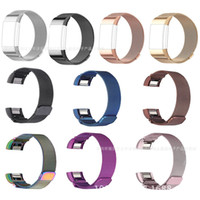 Wholesale Magnetic Bracelet Closures - Luxury Magnetic Charge2 Milanese Loop Wrist strap & Link Bracelet Stainless Steel Band Adjustable Closure for Fitbit Charge 2 watch band