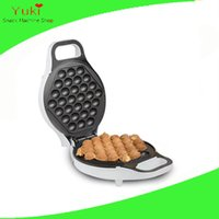 220V 640W CE 220v commercial egg waffle maker bubble waffle maker hong kong waffle pops making machine electric home