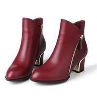 Wholesale Winter Short Thick Heel Shoes - Wholesale-new Autumn and winter women shoes boots thick with high-heeled leather ankle boots Short tube tip side zippers Ladies High heels