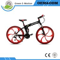 Wholesale 26 inches bicycles Carbon steel speed Double shock absorption folding mountain bike Double disc bicycle