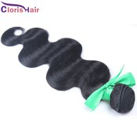 ingrosso bundle dei capelli in linea-Raw capelli vergini indiani 1 bundle non trasformati capelli onda del corpo tesse economici estensioni dei capelli umani bagnato ed ondulato di remy all'ingrosso online