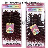 Wholesale Synthetic Water Wave - 10inch deep wave Crochet Hair Bohemian Freetress Crochet Braids Water Wave Synthetic Braiding Bulk Hair freetress deep wave crochet hair