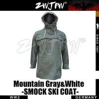 Wholesale WWII WW2 GERMAN MOUNTAIN SOLDIER GREY AND WHITE REVERSIBLE SMOCK SKI COAT DE