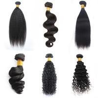 cheveux brésiliens achat en gros de-Baiser Cheveux 3 Faisceaux 8-28 pouce Vierge Brésilienne Remy Cheveux Humains Vague Lâche Yaki Droite Profonde Bouclée Corps Vague Droite Couleur 1B Noir