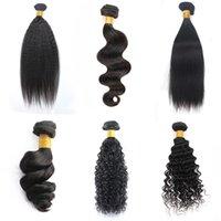 ingrosso brazilian deep wave-Kiss Hair 3 Bundles 8-28 pollici Brasiliani Vergine Remy Capelli Umani Onda Allentata Yaki Dritto Profondo Onda Del Corpo Riccio Colore Diritto 1B Nero