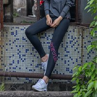 Wholesale outdoor running pants - Spring and Autumn Leisure Night Run Sports Pants Girls Outdoor Fitness Pants Yoga Quick Dry Stretch Tights