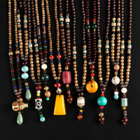 Wholesale New China Sweaters - Sweater chain, long necklace, retro pendant accessories, spring and summer new, fashion personality wild necklace wholesale