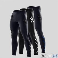 Spandex,Polyester blue compression - Mens Compression Tights Pants Brand jogges Fitness Pant High Elastic Sweat blue dance jogges Pants