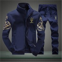 Wholesale Mens Sports Suits Slim - Wholesale-Mens Sweat SuitsAutumn Brand Mens Tracksuits Sets Jogger Jacket + Pants Sporting Suit Hip Hop Sweatshirts Hombre