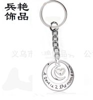 Wholesale Lovly Girl - smooth and simple love heart and moon lovly forever moon and back i love dad uncle