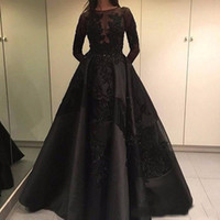 Wholesale Zuhair Murad Modest Gowns - Modest 2017 Zuhair Murad Formal Evening Dresses Long Sleeves Lace Beads Arabic Dubai Fashion Prom Party Gowns With Detachable Train