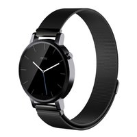 Wholesale Gear Magnets - Samsung Gear S2 watch band Magnet Lock Loop Adjustable Stainless Steel Replacement Strap Wrist bands Retail Package