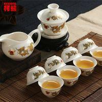 Wholesale Dragon Porcelain Tea Set - Wholesale High-grade Golden Dragon Milky White Jade Porcelain Ceramic Kung Fu Tea Set Cup Bone China Drinkware Gift Packaging